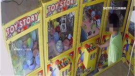 開贓車載「妹」撬錢箱 壯碩男偷遍中部娃娃機