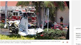 圖/翻攝自Los Angeles Times