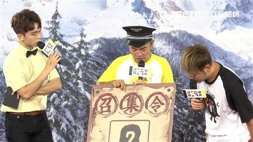吳宗憲、KID「玩很大」 前進瑞士再征戰!