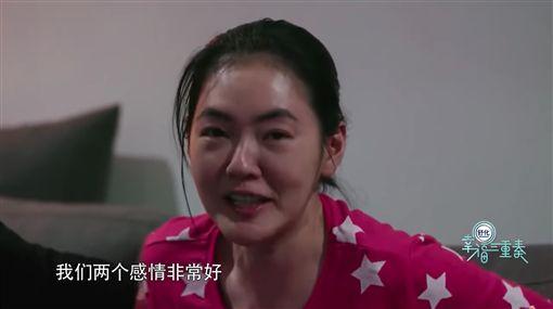 幸福三重奏/翻攝自騰訊視頻