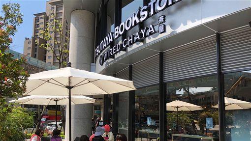 內湖蔦屋書店。