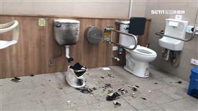 228公園馬桶被炸!兩名嫌犯落網