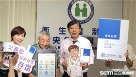 健保署推廣「全民健保行動快易通」APP,邀請資深媒體人洪素卿與洪爸爸一起現身說法分享使用心得。(圖/健保署提供)