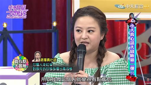 何嘉文(圖/翻攝自YT)