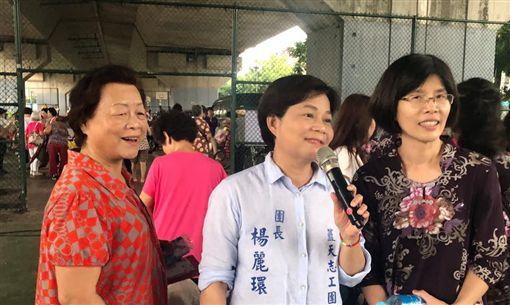 楊麗環臉書