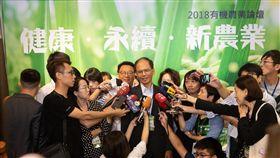 台灣邁向有機國家 仰山基金會提倡設立「有機畜牧專區」 照片提供:仰山文教基金會