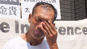 被控槍殺計程車司機 林金貴宣判無罪(