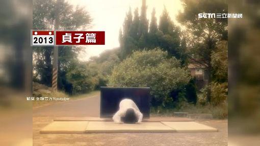 非典型中元廣告吸睛 全聯出產「詭明星」