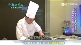 台灣鐵板燒教父 稱霸業界40年