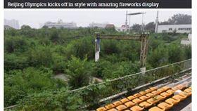 北京奧運10年後…場地荒廢「零維護」宛如廢墟 圖/翻攝自太陽報