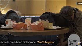 香港,電費,麥當勞,過夜,麥難民(圖/翻攝自South China Morning Post's YouTube)