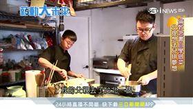 台素人廚師國際代言 Toledo全靠科學