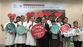 中榮與家扶合作 協助海外醫師研習醫術