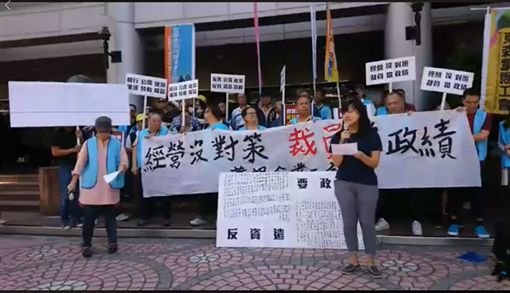 華視工會抗議裁員 翻攝自臉書