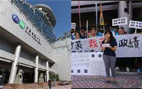 華視工會抗議裁員 合成圖/中央社、翻攝自臉書