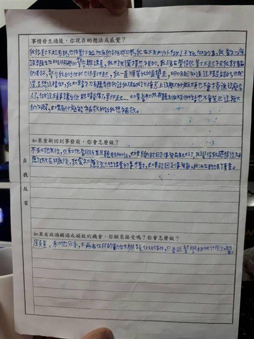 國中生,情侶,墜樓,遺書,公文,板橋(翻攝少女母親臉書)