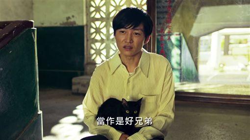 全聯廣告遭控影射陳文成事件/YouTube