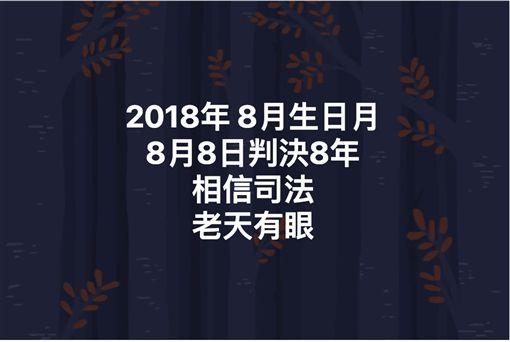 賓小步發文 圖/翻攝自臉書