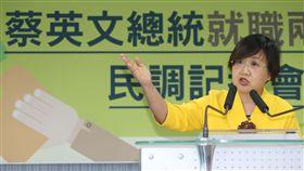 民進黨民調蔡總統支持度54.9% 滿意度41.7%民進黨副秘書長徐佳青(圖)16日在中央黨部公布總統蔡英文就職兩週年民調,54.9%的民眾支持蔡總統,40%民眾不支持;41.7%的民眾滿意蔡總統近來表現,48.4%的民眾不滿意。中央社記者鄭傑文攝 107年5月16日