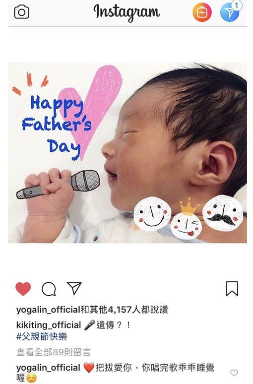 林宥嘉,丁文琪,酷比,父親節/丁文琪IG