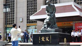 台北火車站前父愛銅像重整 父親節宣告落成