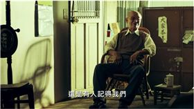 全聯,奧美,中元節,廣告,白色恐怖,陳文成,殷海光