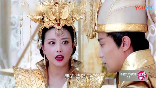 《香蜜沉沉燼如霜》劇照 圖/翻攝自微博