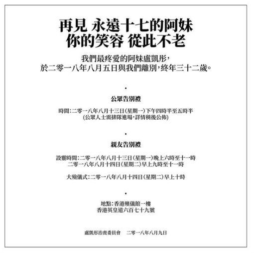 盧凱彤/翻攝自ig