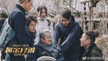 電影《黃金兄弟》劇照/翻攝自微博
