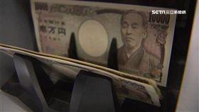 日本,聯誼,鈔票,吸油面紙,異性