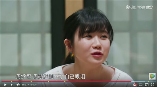 福原愛/翻攝自騰訊youtube