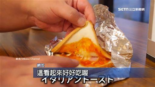 日本販賣機無極限 現烤披薩超新鮮