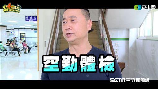 邰智源 一日飛官 翻攝影片
