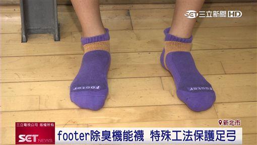 業配Footer除臭襪,Footer機能除臭襪,除臭襪,流汗,襪子