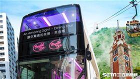 觀光巴士。(圖/可樂旅遊提供)
