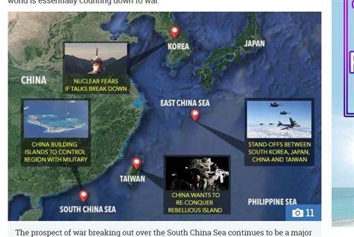 末日鐘聲正在倒數…台灣被點名是定時炸彈 恐引爆世界大戰,圖/翻攝自太陽報