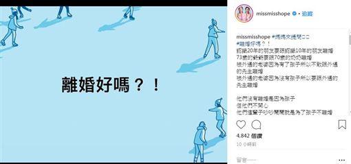 林可彤(圖/翻攝自臉書)
