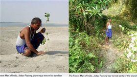 40年來每天種樹! 印男把「荒地變森林」成為老虎大象的家(圖/翻攝自Metro)
