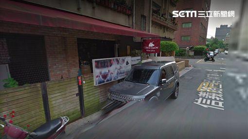 戡緹國際,楊振遠,VIP客戶呂強,債務,酒,北檢,毀損,起訴,空調。翻攝Google map