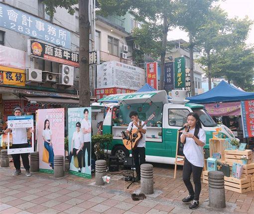 合庫人壽助弱勢 台中演唱會免費聽!