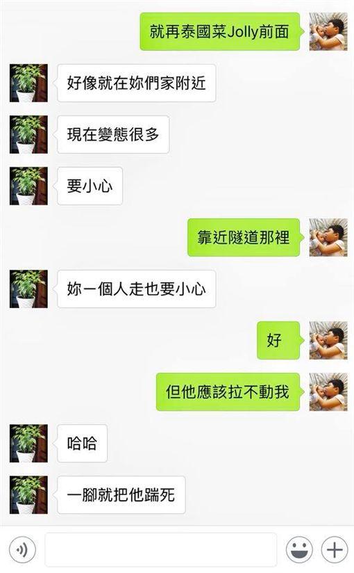 朱芯儀/翻攝自臉書