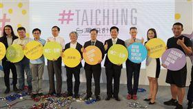 台灣設計展到台中 林佳龍:形塑城市好時機