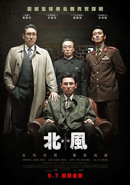 北風劇照/CATCHPLAY提供