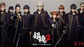 ▲《銀魂2》中文版海報。(圖/翻攝自車庫娛樂)