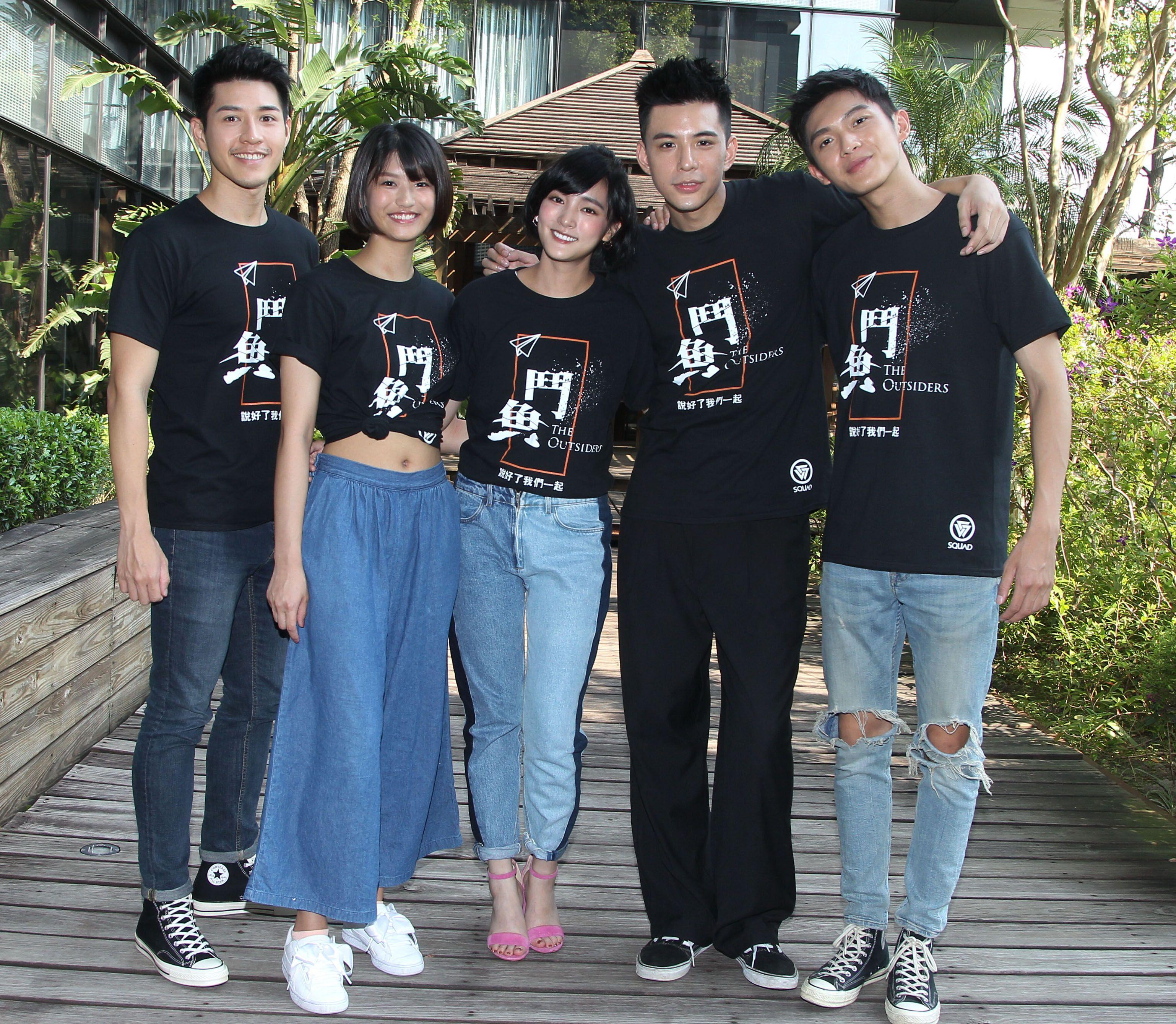 「鬥魚」電影版由新人吳岳擎(由左至右)、虹茜、王淨、林柏叡、林輝瑝演出,對演員來說壓力奇大無比。(記