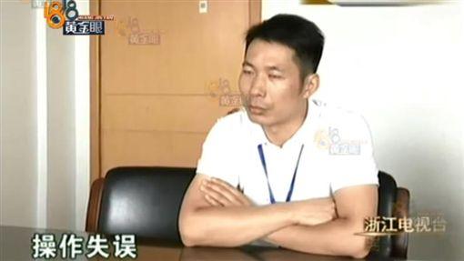 中國大陸一名女子在醫院做大腸鏡檢查,醫師不慎將她的腸子捅破(圖/翻攝自《1818黃金眼》)
