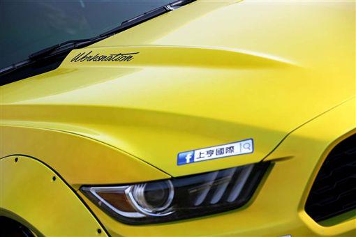 維大力也有幫改車?LB Performance x Ford Mustang(圖/車訊網)