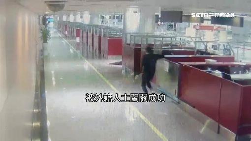 日韓機場查驗台「錯開圓柱」 防擋視線死角