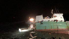 貨輪,嘉明2號,擱淺,棄船,獲救(圖/翻攝畫面)