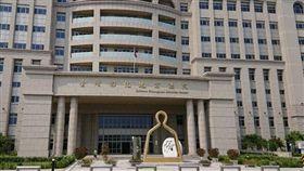 彰化地方法院(圖/翻攝google)
